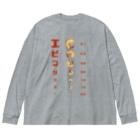 すとろべりーガムFactoryのエビフリッター 視力検査 Big silhouette long sleeve T-shirts