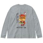 T-jet's Illustration...の[GRAY]駅弁売りのモー太郎【株式会社新竹商店ライセンス品】 Big silhouette long sleeve T-shirts