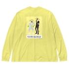 よしもと芸人オフィシャルショップのzakkaYOSHIMOTO 霜降り明星 Big silhouette long sleeve T-shirts