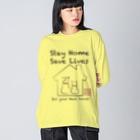 Shop MorinokiのStay Home B Big silhouette long sleeve T-shirts