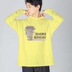 さくらたんぽぽのえのき文鳥 Big silhouette long sleeve T-shirts