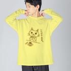 ちるまの店の(表裏で食前食後)ピョウにゃんの食卓 Big silhouette long sleeve T-shirts