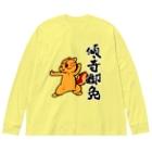 水道橋ですらの【傾奇御免】傾奇リス(カブキ) Big silhouette long sleeve T-shirts