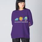 世紀末事件のしゅうごう Big silhouette long sleeve T-shirts
