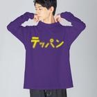 TEPPANの俺のためのイエロー Big silhouette long sleeve T-shirts