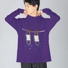EVLIN【えぶりん】の010 洗いマスク Big silhouette long sleeve T-shirts