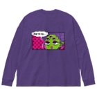 Makiko KodamaのWHAT THE HELL... Big silhouette long sleeve T-shirts