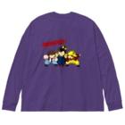 絶滅危惧種 suzuri 店の絶滅危惧種! Big silhouette long sleeve T-shirts