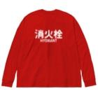ユメデマデの消火栓 Big silhouette long sleeve T-shirts