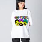 ターバンさんの仲良しターバンさん Big silhouette long sleeve T-shirts