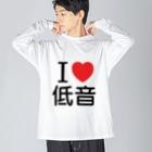 もりてつのI love 低音 Big silhouette long sleeve T-shirts