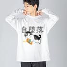 mofusandのじだらくにゃんこ Big silhouette long sleeve T-shirts