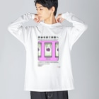 usagi小屋の肉体を捨て楽園へ Big silhouette long sleeve T-shirts