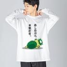 WEBYAの「明日から本気出す。」かっぱ君 Big silhouette long sleeve T-shirts