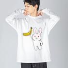 桃星雲 〜小桜みみなのお店〜のバナナうさぎ Big silhouette long sleeve T-shirts