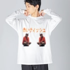 office SANGOLOWの赤いティッシュ Big silhouette long sleeve T-shirts