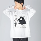 あぽ部屋の物の怪なモノノケトンガリサカタザメ Big silhouette long sleeve T-shirts