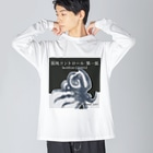 CTRL shopの混沌コントロール第一部 Big silhouette long sleeve T-shirts