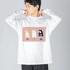 いぬころ@柴犬屋のご飯を待つ柴犬たち(ピンク色) Big silhouette long sleeve T-shirts