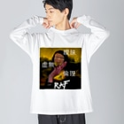 RAF FACEのTELL ME... Big silhouette long sleeve T-shirts