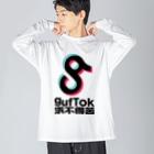 metao dzn【メタをデザイン】の求不得苦 ぐふとっく BK Big silhouette long sleeve T-shirts