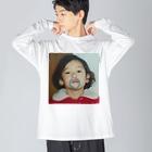小島ふかせ画伯のボッタクリ商売の小島ふかせの幼少期です。 Big Silhouette Long Sleeve T-Shirt