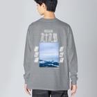 SHRIMPのおみせの「長崎 九十九島」ビッグシルエットロングスリーブTシャツ Big silhouette long sleeve T-shirts