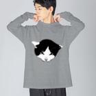 懐いてない猫、3匹仲良し。の懐いてないねこ(ラク太郎) Big silhouette long sleeve T-shirts