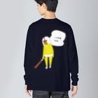 スーパーブスのi LOVE YOU Big silhouette long sleeve T-shirts