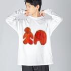 cosakuのきょうだい Big silhouette long sleeve T-shirts
