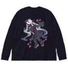 魚の目玉 SUZURI店の雧卯アイル サマーバージョン Big Silhouette Long Sleeve T-Shirt