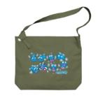 有明ガタァ商会の8匹のガタゴロウ Big shoulder bags