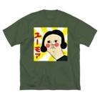 Claraのおみせのユーモア Big silhouette T-shirts