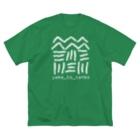 〈サチコヤマサキ〉ショップの山と田んぼ(白) Big silhouette T-shirts