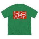 office SANGOLOWのトルコハワイ_印相体2 Big silhouette T-shirts