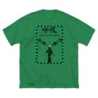 Danke Shoot Coffeeの呼吸 Big silhouette T-shirts
