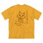 ちるまの店の(表裏で食前食後)ピョウにゃんの食卓 Big silhouette T-shirts