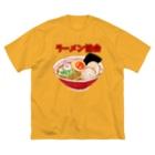 Mitukomangu-suのラーメン協会 Big silhouette T-shirts