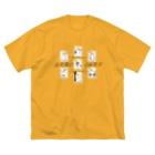 nijicatのGEROT CARD Big Silhouette T-Shirt