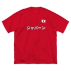 TuneBsideの自称日本代表 Big silhouette T-shirts