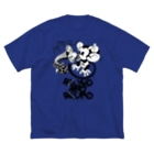 Booty the baby baboonのROUND AND ROUND BOOTY Big silhouette T-shirts