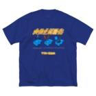 アストロ温泉の肉抜き軽量化 Big silhouette T-shirts