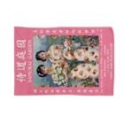 iiTAI-DAKE    -  イイタイダケ  -の1922ベッドカバー Blankets