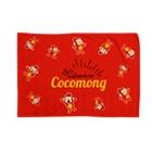 ココモンのココモンブランケット_A Blankets