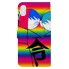 固ツイマジかわいいから見てくれ オリ棒作者公式KZR(カゼロ)❌KGR(コガル)カゼちゃん康生の令和カゼちゃん Book-style smartphone caseの裏面