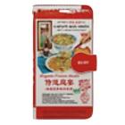 iiTAI-DAKE    -  イイタイダケ  -のお一人様1点まで!復古冷凍食ケース Book-style smartphone case