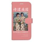 Samurai Gardenサムライガーデンの12Pro用 -1922-粉色 Book-style smartphone case
