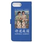 iiTAI-DAKE    -  イイタイダケ  -の1922藍 Book-style smartphone caseの裏面