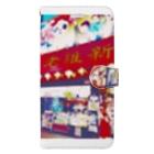 タピえるTVの中華街偽物パンダ君 Book-style smartphone case