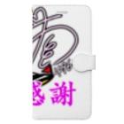 Shibata Tomoyaのボートレーサー#土屋南公認 #4964 Book-style smartphone case
